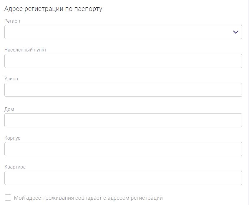 Online-Zaim – адрес регистрации